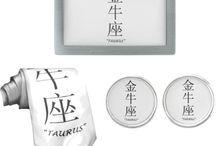 Signes Du Zodiaque Taureau Chinois