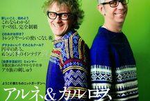 tricot : magasines japonais