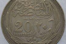 Monete  egiziane