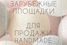 Hand made business