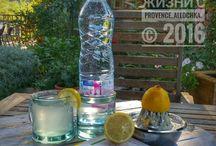Style de vie avec Provence_Allochka