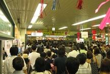 tanabata festival / 湘南ひらつか七夕まつりで撮影した画像です。2012,07,07撮影。Hiratsuka city,kanagawaPf. Japan.