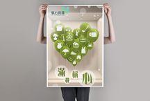 Intresting poster design / Think