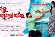 Oriya Movie – Tumaku Dekhila Pare