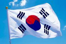 한국의 variations