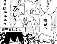 baby kageyama tobio