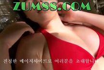 こ태광카지노∼Z U M 8 8 닷 C0m∼へ태광카지노