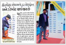 ChargeIn is highlighted as innovation of the year in VCCI VADODARA EXPO