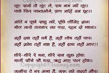 hindi kahawate