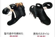 Japansese hairstyles