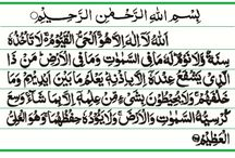 Iqra (read) / This is a board about the Ayat e Qur'an