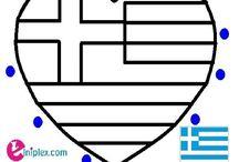 ΕΘΝΙΚΕΣ ΓΙΟΡΤΕΣ / Η σημαία σε καρδούλα