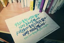 calligraphy portfolio