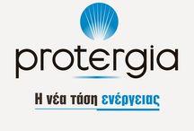 Protergia / Εταιρεία ηλεκτρικής ενέργειας