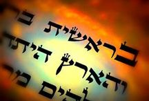 Hebrew Classes / by Organic Biblical Hebrew