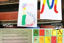 азбука-плакат