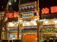 Best Beijing Restaurants & Bars / There is such a lot of amazing food on offer in Beijing. These are some of the very best restaurants, with some of the coolest bars included for good measure.
