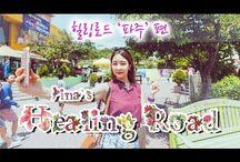 지나의힐링로드 _ jina's healingroad / Visit in Korea!! Hang around with me~ xx