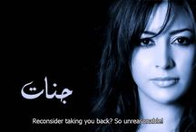 Arabic Songs Sufi Inspirations