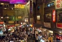 Yokohama / Lugares interesantes en Yokohama. / by Japonismo