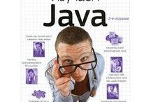 Java / Для тех кто хочет изучить язык программирования Java