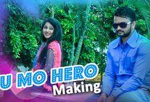 Tu Mo Hero - Odia Movie