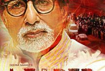 http://www.unomatch.com/leadermovie/ /  #Unomatch #unomatchupcomingmovies #bollywood #bollywoodmovies #newmovies #makefriends #amitabhbachan #jayabachan #GulshanGrover #PakhiHegde #indian #indianmovies #unomatchmovies   like : www.unomatch.com/leadermovie
