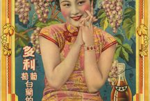 chinese vintage ads