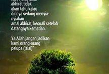 Islamic Words
