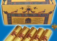 Byzantine - Incense Coal @nioras.com / Orthodox Church Incense Coal Offered to the Christian Orthodox Community from Greece @Nioras.com