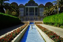 Iran Gardens