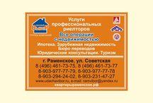 Агентство недвижимости «Удачный Выбор» / все операции с недвижимостью