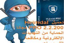 تحميل Heimdal PRO 2.2.200 مجانا الحماية من التهديدات الإلكترونية ومكافحة الفيروساتhttp://alsaker86.blogspot.com/2018/02/download-heimdal-pro-2-2-200-free.html