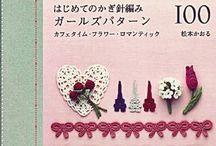 Handicraft♡