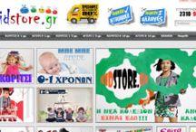 Διάφορα / Online καταστήματα με διάφορα προϊόντα. Αγοράστε διάφορα προϊόντα online, εύκολα και γρήγορα. Online shopping στις καλύτερες τιμές. Βρείτε ευκαιρίες και προσφορές.