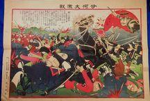 Japan prewar period art