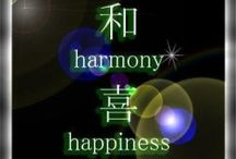 Reiki Inspiration / I'm a Reiki practitioner and love to share my inspirations