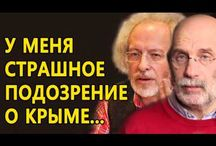 Cywiliz., kult, hist i polit Rosji imper i ZSSR itp