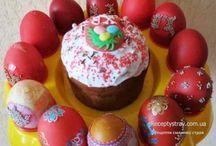 Ukrainian Easter Recipes