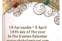 14 Farvardin = 3 April / 14th day of the year In the Iranian Calendar www.chehelamirani.com