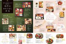 Flyer/Magazine