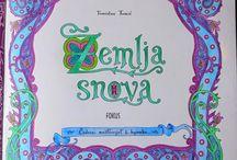 Dulina - Zemlja snova / Zemlja snova -  coloring book