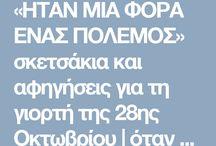ΔΑΣΚΑΛΑ ΑΓΓΕΛΙΝΑ