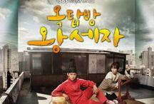 Seriale Sud Coreene / Blog personal cu si despre seriale Sud Coreene , traduse de diferite bloguri si site-uri . Acest blog NU TRADUCE SERIALE !!!!