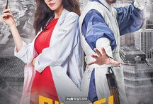 K-Drama: Live Up To Your Name