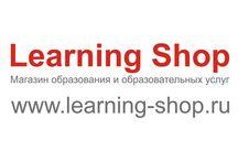 Learning Shop - Магазин образования и образовательныхуслуг / Разработка логотипа и фирменного стиля для интернет-магазина образовательных услуг www.learning-shop.ru