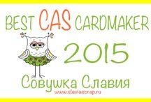 BEST CAS CARDMAKER 2015 / BEST CAS CARDMAKER 2015
