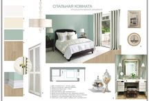 MOOD BOARD: Relaxing Bedroom / Bedroom design for young and active lady