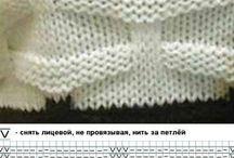 схемы knit