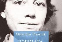 Αργεντίνοι Ποιητές, εκδόσεις ΘΡΑΚΑ